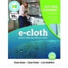 e-cloth 10601 Kitchen Cleaning 2 Cloths