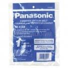 Panasonic Type CB-6 Vacuum Cleaner Belt MC-V330B  -  Genuine -1 pack